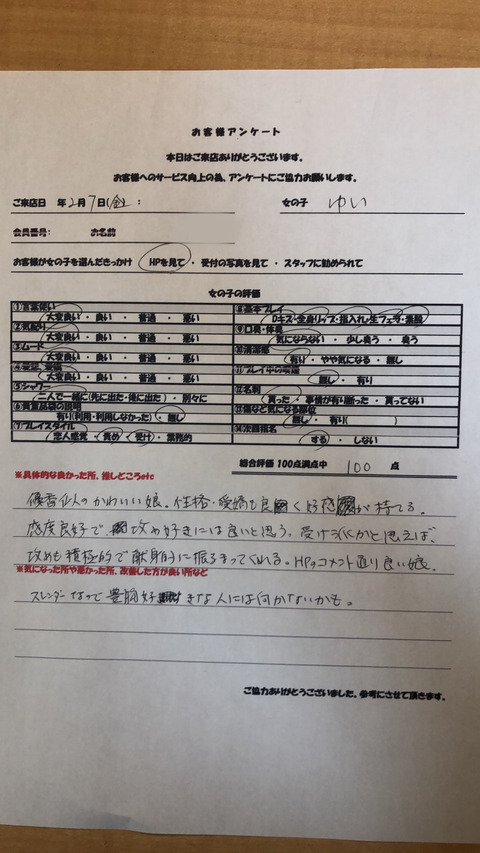 S__8577531