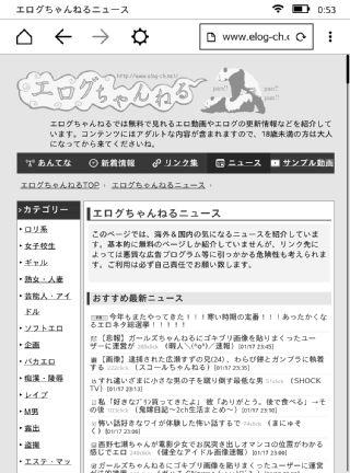 screenshot_2018_01_18T00_53_25+0900