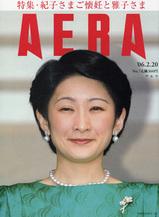 AERA1