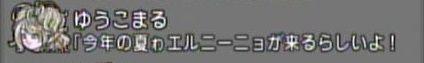 2014年04月14日(Mon)20時34分31秒
