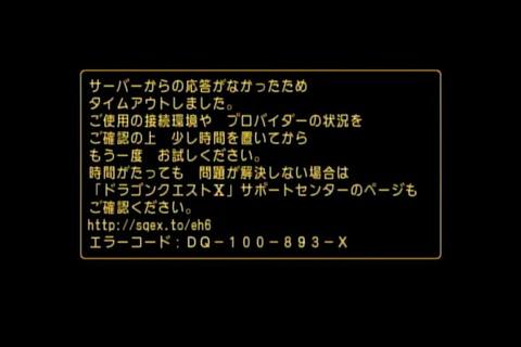 2014年02月27日(Thu)18時48分44秒