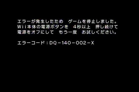 2014年04月29日(Tue)22時00分53秒