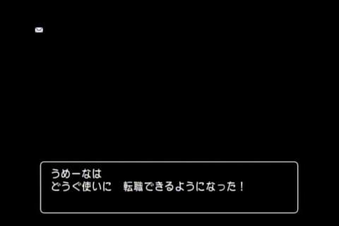 2014年02月27日(Thu)19時15分22秒