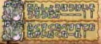 2014年03月27日(Thu)00時20分48秒
