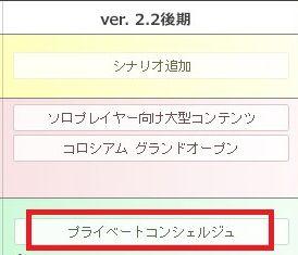 549_005 - コピー