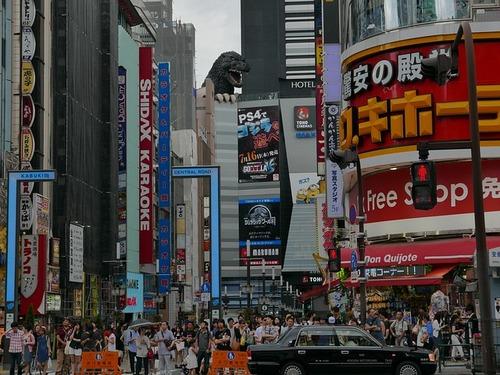 japan-952026_640