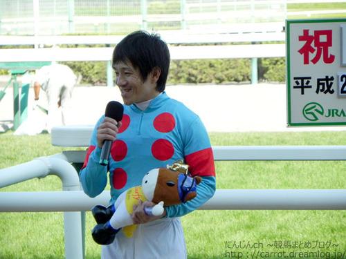 藤田騎手01
