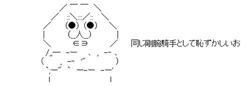 b90cfd285f37bbbd0d5dcb98240dea3e (1)