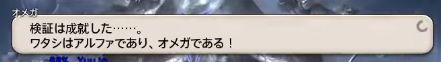 FF14_001188