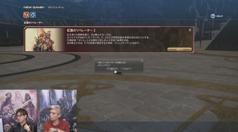FF14_000154