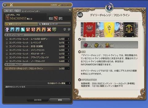 FF14_SS000250