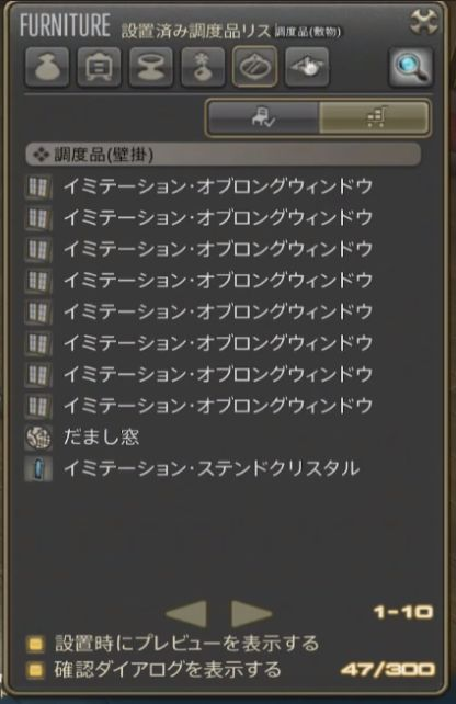 FF14_SS000870