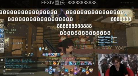 FF14_SS0142