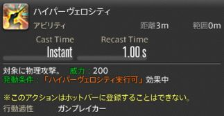 FF14_000088