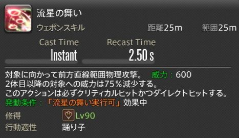 FF14_000147