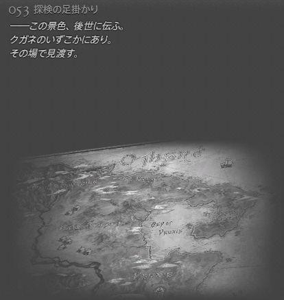 FF14_SS001373