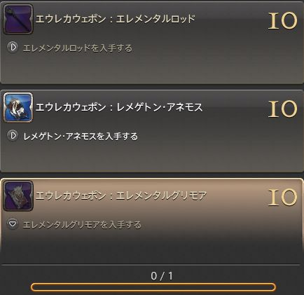 FF14_001800
