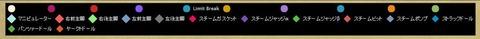 FF14_SS1569