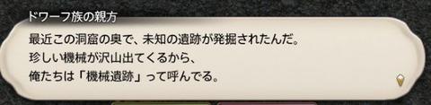FF14_000605