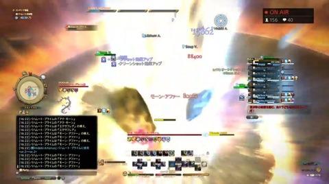 FF14_SS001581