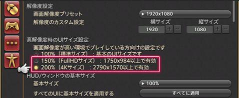 FF14_SS1689