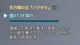FF14_001934