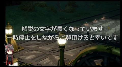 FF14_SS001815
