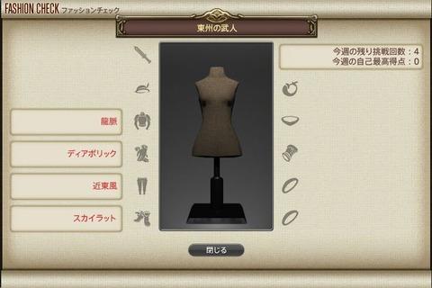 FF14_002197