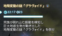 FF14_001734