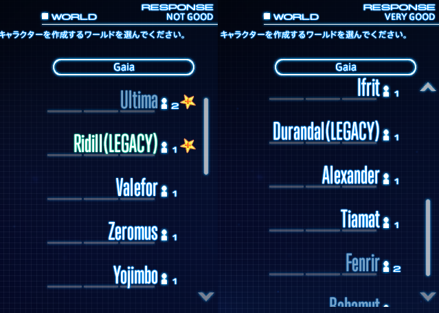 【FF14】本日から通常ワールドに変更になった「Hades」サーバー ...