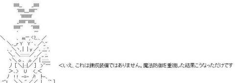 FF14_001328