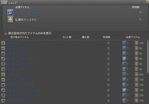 FF14_SS000752