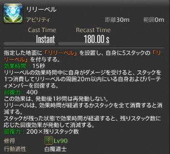 FF14_000081
