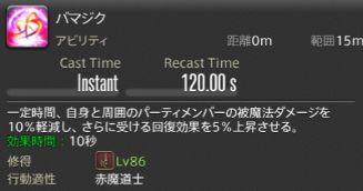 FF14_000143
