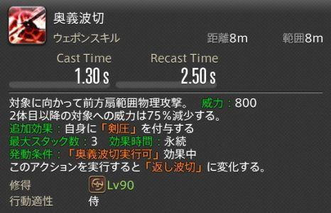 FF14_000098