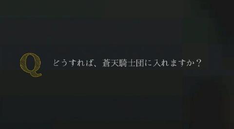 FF14_SS0100