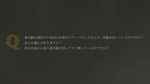 FF14_SS0107