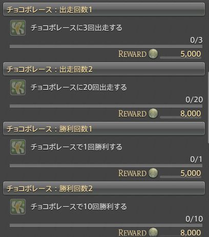 FF14_SS000090