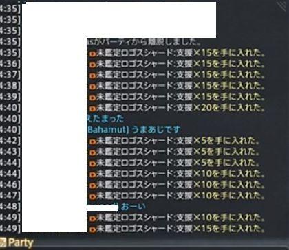 FF14_002155