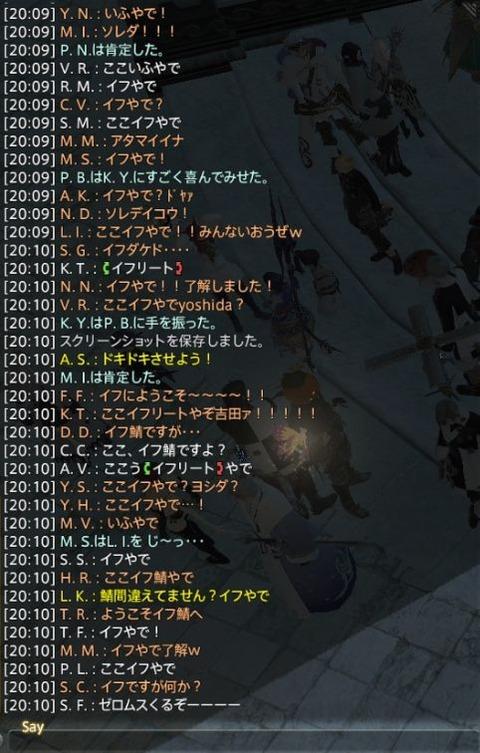 FF14_SS1467
