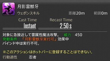 FF14_000120