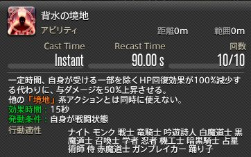 FF14_000736