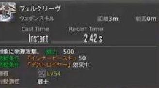 FF14_SS000332