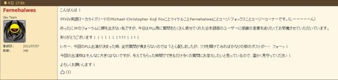 FF14_SS0811