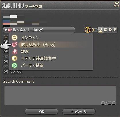 FF14_SS0424