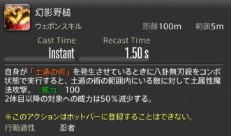FF14_000123
