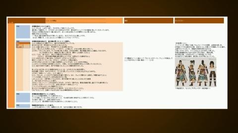 FF14_SS000013