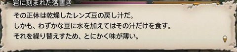 FF14_SS000108