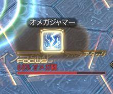FF14_000640