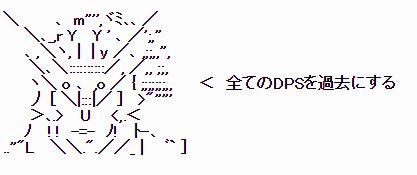 FF14_SS0661